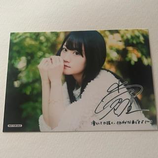 ♡小倉唯ちゃん ブロマイド ♡(写真/ポストカード)