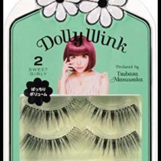 ドーリーウィンク(Dolly wink)のドーリーウィンク 2(つけまつげ)