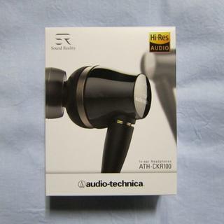 オーディオテクニカ(audio-technica)の美品! ATH-CKR100 カナル型 イヤホン(ヘッドフォン/イヤフォン)