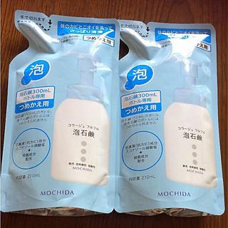 コラージュフルフル(コラージュフルフル)の2本セット☆ コラージュフルフル 泡石鹸 つめかえ 210mL ブルー(ボディソープ / 石鹸)