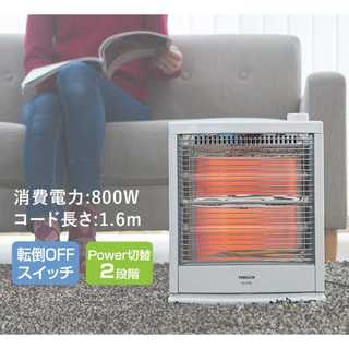 あったか★電気ストーブ (800/400W切替式)