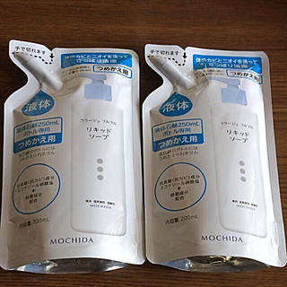コラージュフルフル(コラージュフルフル)の2本セット☆ コラージュフルフル リキッドソープ つめかえ 200mL(ボディソープ / 石鹸)