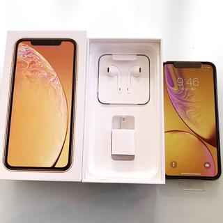 Apple - 【新品未使用】SIMフリー iPhone XR 64GB Yellow イエロー