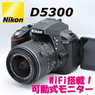 Nikon - ☆WiFi搭載&可動式モニター!☆ Nikon ニコン D5300 レンズキット