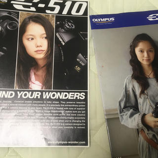 オリンパス(OLYMPUS)のオリンパス E-410&E-510 カタログ 宮崎あおいさん(ミラーレス一眼)