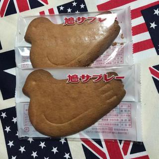 【新品】鎌倉名物鳩サブレー2枚