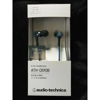 オーディオテクニカ(audio-technica)のオーディオテクニカ イヤホン ブルー ヘッドホン(ヘッドフォン/イヤフォン)