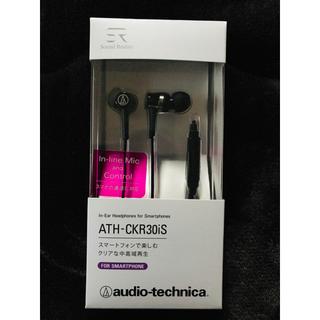 オーディオテクニカ(audio-technica)のオーディオテクニカ  ブラック 黒 イヤホン ヘッドホン(ヘッドフォン/イヤフォン)