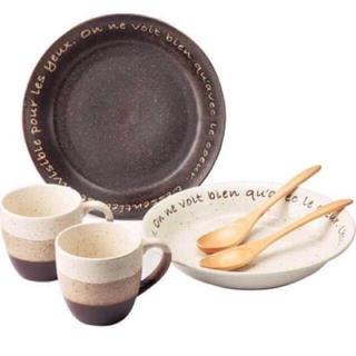 ル・クール♡ランチセット♡食器♡皿♡マグカップ♡パスタ皿