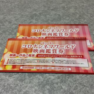 コロナシネマワールド映画鑑賞券2枚 最終価格です 翌日午前中には発送します(洋画)