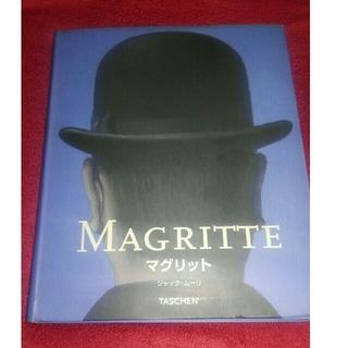 ルネ・マグリット : 1898-1967(アート/エンタメ)