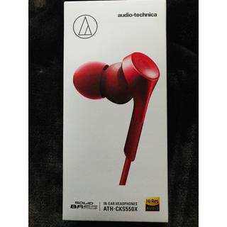 オーディオテクニカ(audio-technica)のオーディオテクニカ イヤホン レッド 赤 ヘッドホン(ヘッドフォン/イヤフォン)