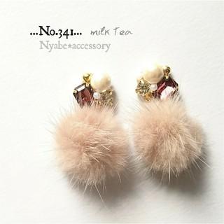【341】Nyabe*accessory