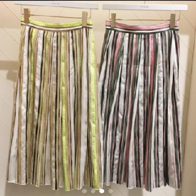 FRAY I.D(フレイアイディー)の【未使用】フレイアイディー ストライプタックスカート フレアースカート(ピンク) レディースのスカート(ロングスカート)の商品写真