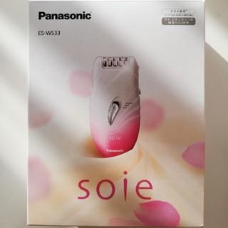 パナソニック(Panasonic)のPanasonic☆脱毛機☆ソイエ(脱毛/除毛剤)