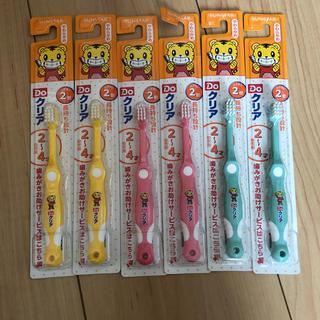 サンスター(SUNSTAR)のしまじろう歯ブラシ(歯ブラシ/歯みがき用品)