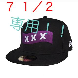 6178fc47d01 シュプリーム(Supreme)のGOD SELECTION XXX   NEW ERA 7 1 2 キャップ