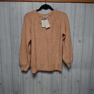 グローブ(grove)のgrove ラメ セーター ニット ビジュー付き オレンジ系 (ニット/セーター)