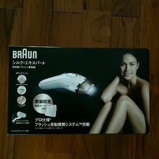 ブラウン(BRAUN)の【新品・未使用・未開封】BRAUN シルク・エキスパート BD-5003(脱毛/除毛剤)