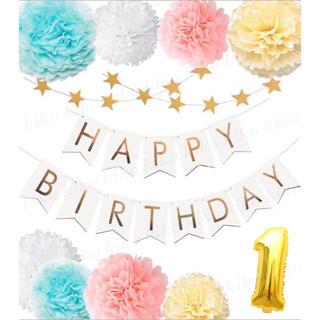 フラワー&スターガーランドセット バースデー バルーン 風船 誕生日 ピンク(その他)