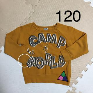 エフオーキッズ(F.O.KIDS)のエフオーキッズ 裏起毛 トレーナー マスタード 120(Tシャツ/カットソー)