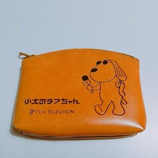 フジテレビ 小犬のラフちゃん コインケース(財布)