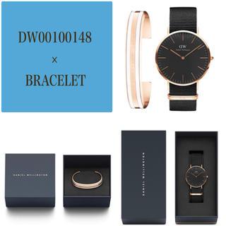 ダニエルウェリントン(Daniel Wellington)の【40㎜】ダニエルウェリントン腕時計+ブレスレットSET〈DW00100148〉(腕時計)