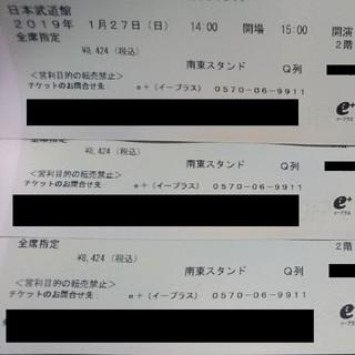リスアニ 2019 3日目 3連番(声優/アニメ)