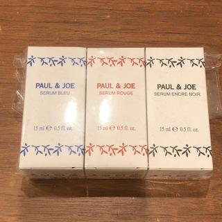 ポールアンドジョー(PAUL & JOE)の【値下げ】ポール&ジョー 美容液(美容液)