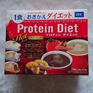 ディーエイチシー(DHC)の◆③プロテインダイエット10袋(プロテイン)