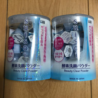 スイサイ(Suisai)のsuisai    酵素洗顔パウダー 32コ入り✖️ 2セット‼️(洗顔料)