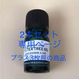 ザボディショップ(THE BODY SHOP)の【期限限定値下げ】新品 美容オイル TEA TREE OLD 10ml(美容液)