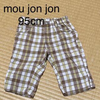ムージョンジョン(mou jon jon)の95cm Mou jon jon 男の子 ハーフパンツ(パンツ/スパッツ)