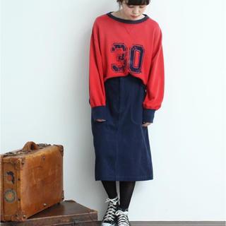 チャイルドウーマン(CHILD WOMAN)のCILD WOMAN  ランダムコールサイドベルトコクーンスカート(ひざ丈スカート)