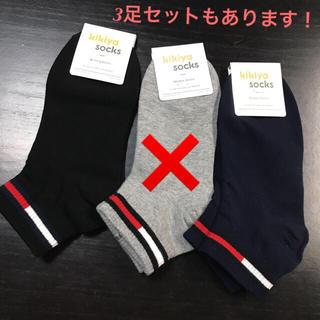 人気!2足セット!tommy 柄socks