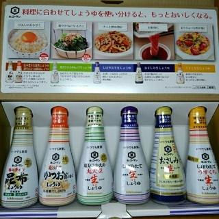キッコーマン(キッコーマン)のキッコーマン醤油(調味料)