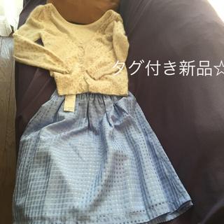 Techichi - タグ付き新品☆テチチのフンワリ空色スカート