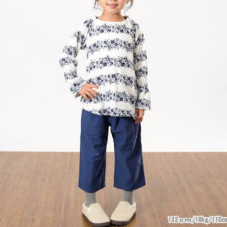 チャイルドウーマン(CHILD WOMAN)の新品未使用 ブリーズ Seraph セラフ タックパンツ(パンツ/スパッツ)
