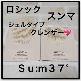 スム(su:m37°)のスム37  ロシック スンマ   フォームクレンザー (洗顔)  2ml×30枚(洗顔料)