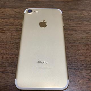 iPhone - ◆SIMフリー iPhone 7 128GB ゴールド 綺麗 希少