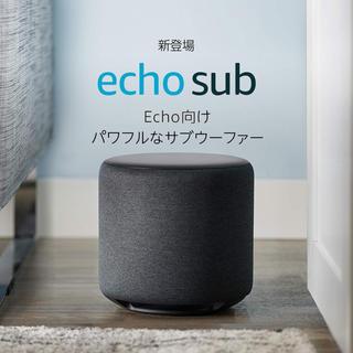 エコー(ECHO)のAmazon Echo Sub(スピーカー)