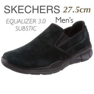 スケッチャーズ(SKECHERS)の【新品✴︎未使用】スケッチャーズ 27.5cm スリッポン シューズ 黒 BLK(スリッポン/モカシン)
