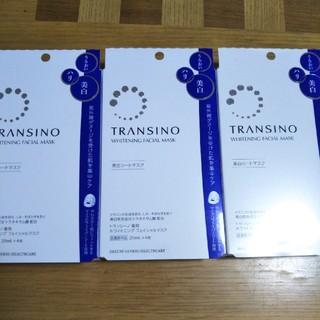 トランシーノ(TRANSINO)の ホワイトニングフェイシャルマスク3枚(パック / フェイスマスク)