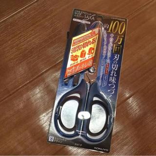 コクヨ(コクヨ)のコクヨ エアロフィット  サクサ はさみ(はさみ/カッター)
