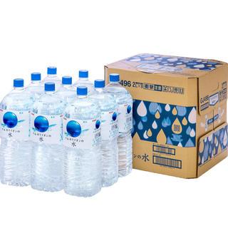 キリン(キリン)の【二箱セット】【送料無料】キリン アルカリイオンの水 PET (2L×9本)2箱(ミネラルウォーター)