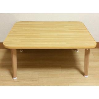 ◆折りたたみテーブル(折たたみテーブル)