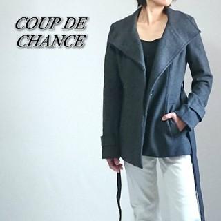 クードシャンス(COUP DE CHANCE)のCOUP DE CHANCE クードシャンス☆ショートコート ダークグレー(ピーコート)