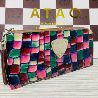 アタオ(ATAO)のATAO アタオ リモ ヴィトロ シャトルブルー ♫(財布)
