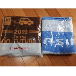 ホンダ(ホンダ)のHONDA ブランケットとバスタオルのセット(おくるみ/ブランケット)