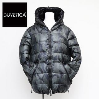 新品 正規品 デュベティカ ディオニシオ ダウン ダウンジャケット カモフラ 黒